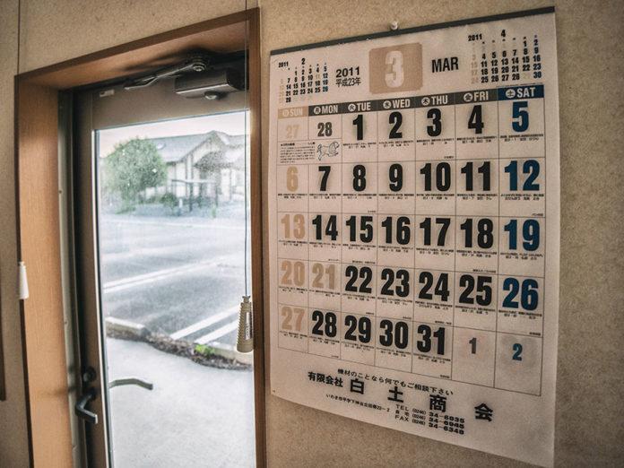 man-sneaks-into-fukushima-exlusion-zone-today-24-696x522
