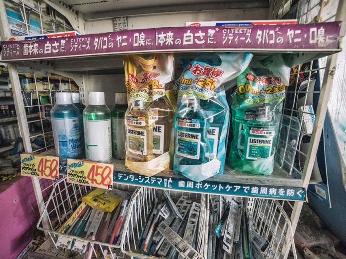 man-sneaks-into-fukushima-exlusion-zone-today-6-696x522
